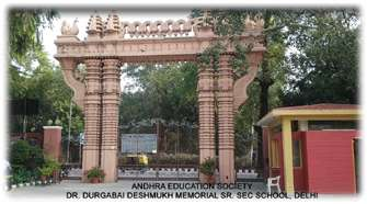 ANDHRA EDN SOCIETY SR SEC SCHOOL ROUSE AVENUE D D UPADHAYA MARG NEW DELHI 2778034