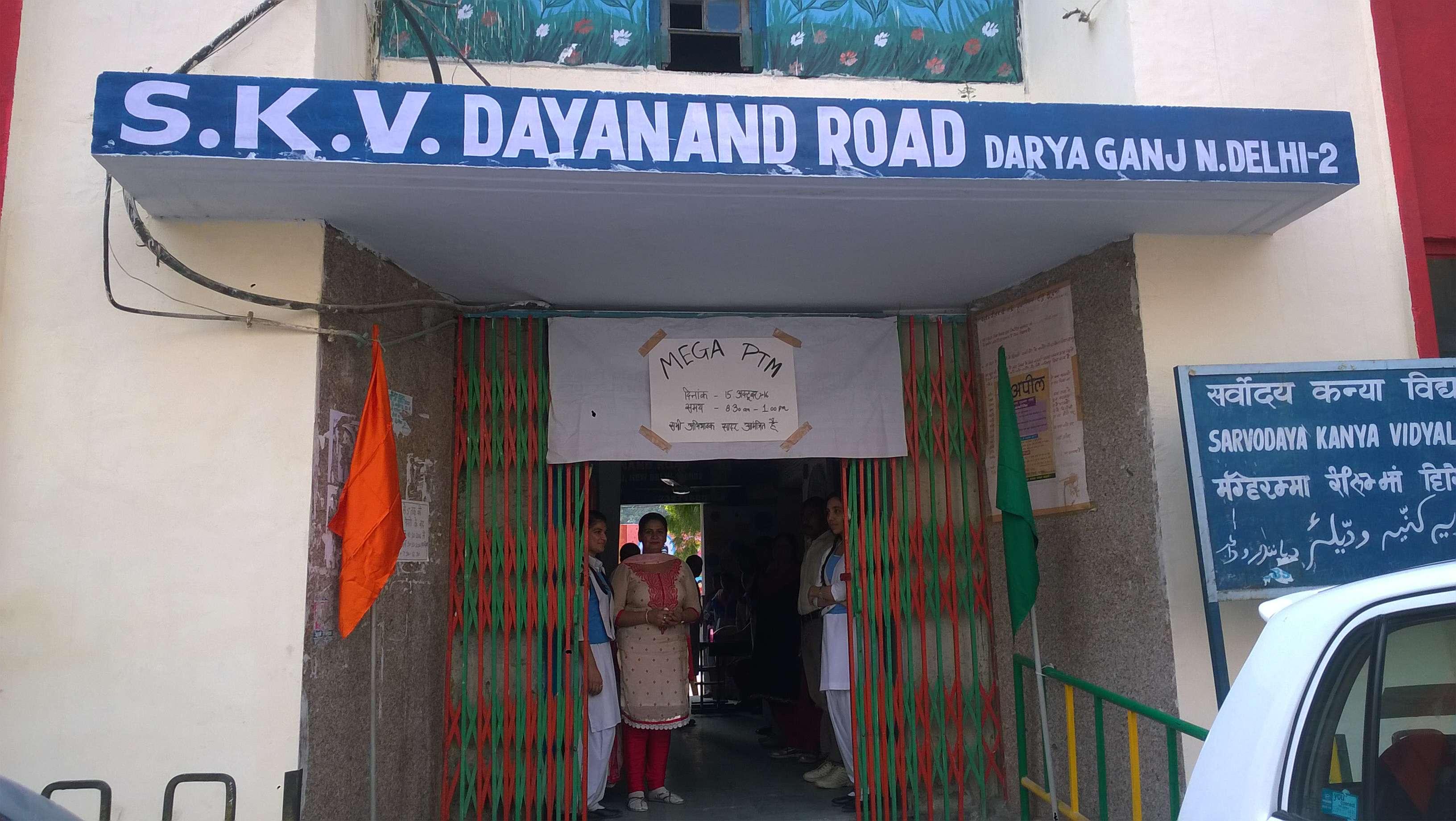GOVT SARVODAYA GIRLS SR SEC SCHOOL DAYANAND ROAD DARYA GANJ NEW DELHI 2768023