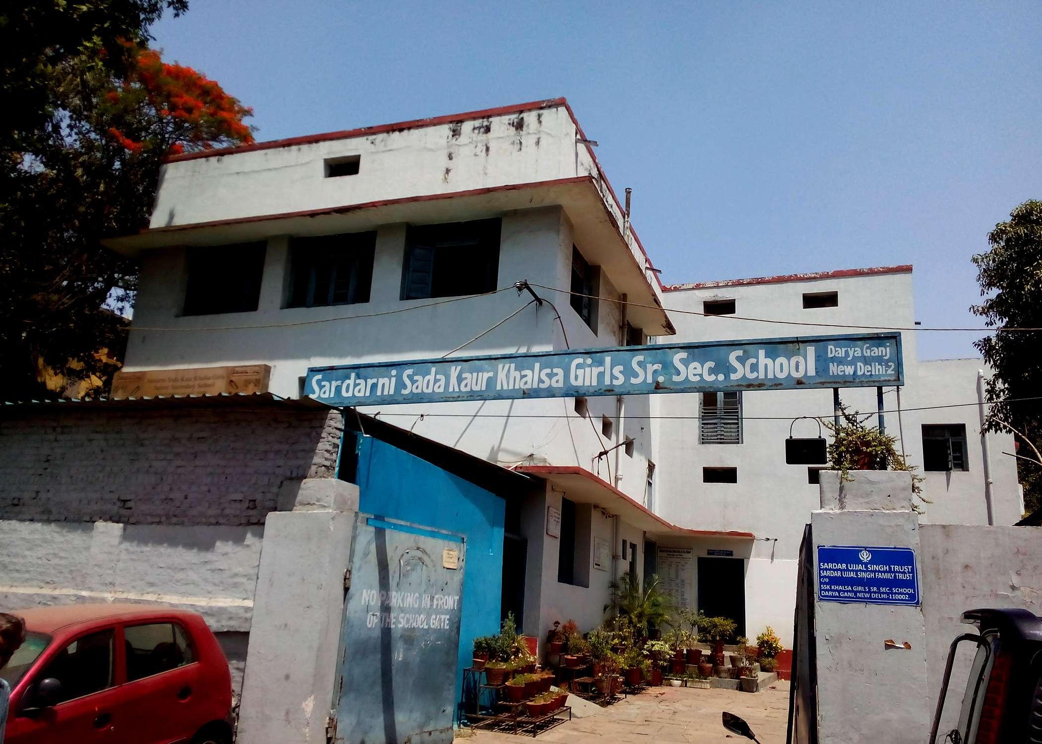 S S K KHALSA GIRLS SR SEC SCHOOL DARYA GANJ NEW DELHI 2788026