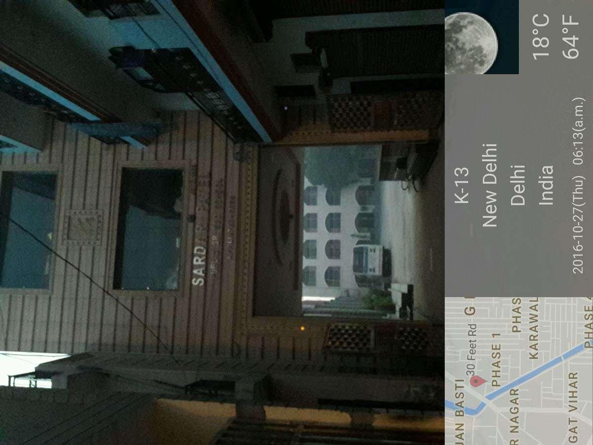 SARDAR PATEL PUBLIC SR SEC SCHOOL KARAWAL NAGAR DELHI 2730176