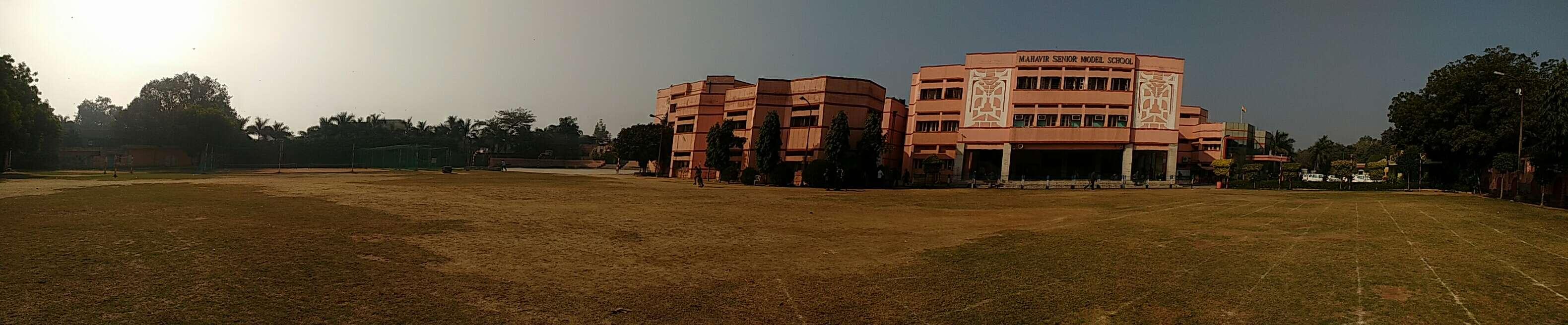 MAHAVIR SR MODEL SCHOOL SANGAM PARK EXTN G T KARNAL ROAD DELHI 2730130