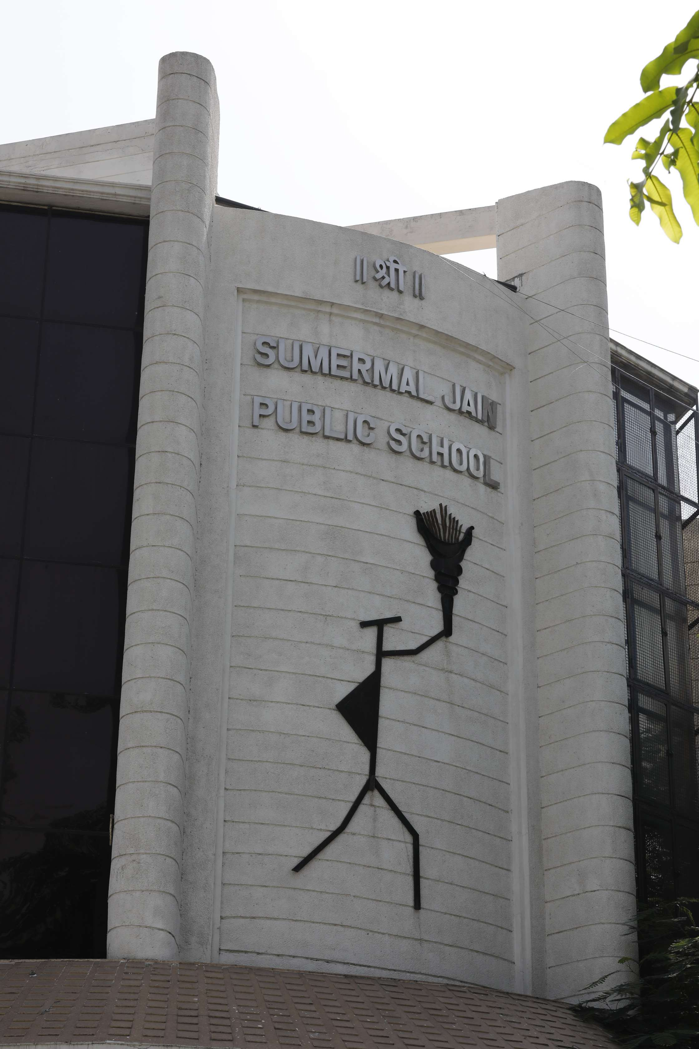 SUMER MAL JAIN PUBLIC SCHOOL B 2 BLOCK JANAK PURI NEW DELHI 2730158