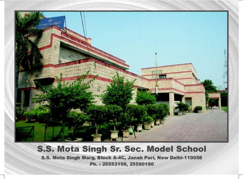 S S MOTA SINGH SR SEC MODEL SCHOOL BLOCK A JANAK PURI NEW DELHI 2730074