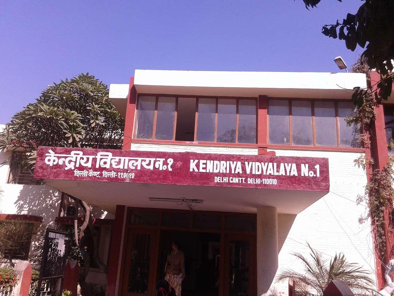 KENDRIYA VIDYALAYA NO 1 SADAR BAZAR ROAD DELHI CANTT NEW DELHI 2700006