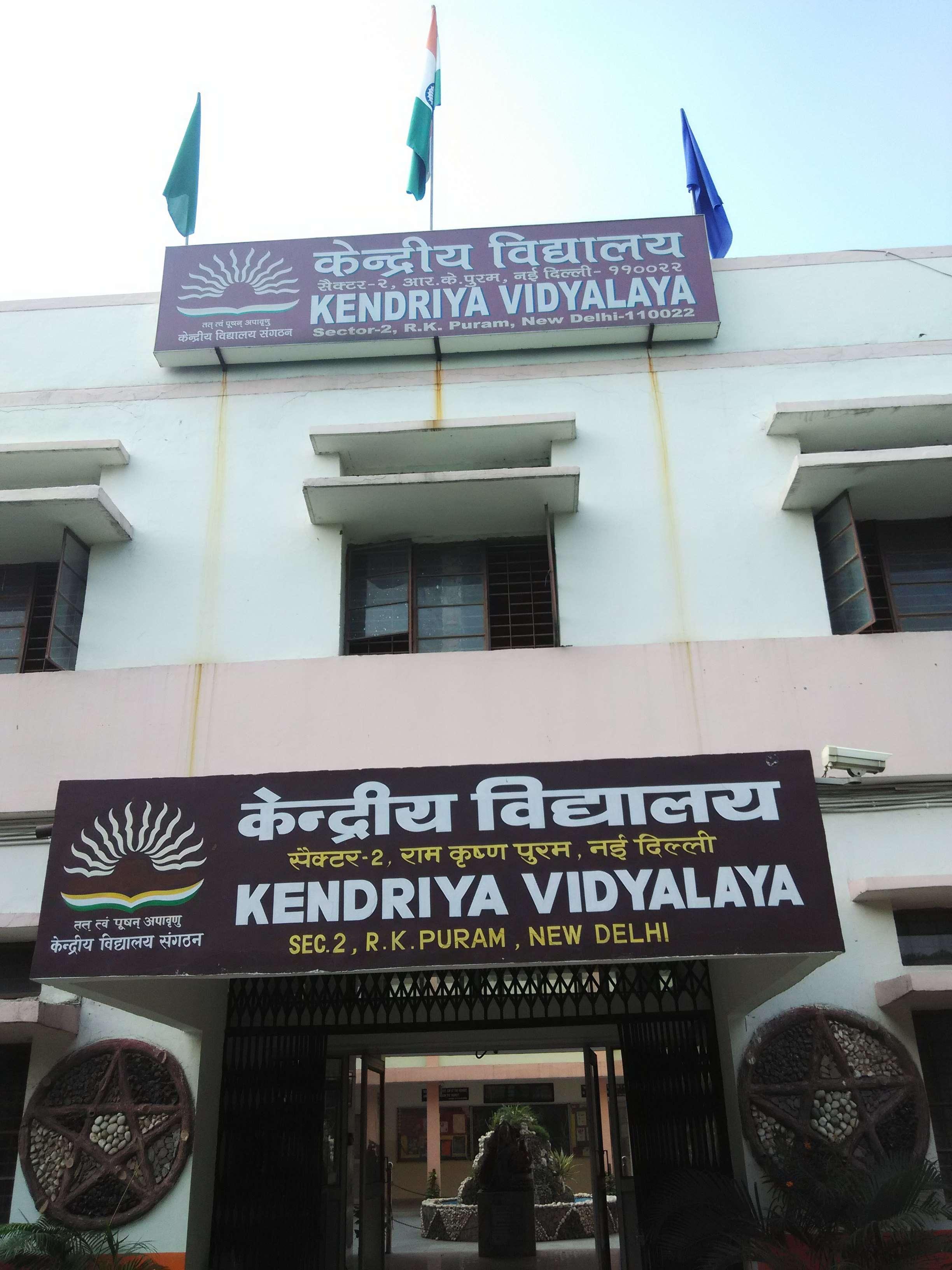 KENDRIYA VIDYALAYA SECTOR II R K PURAM NEW DELHI 2700002