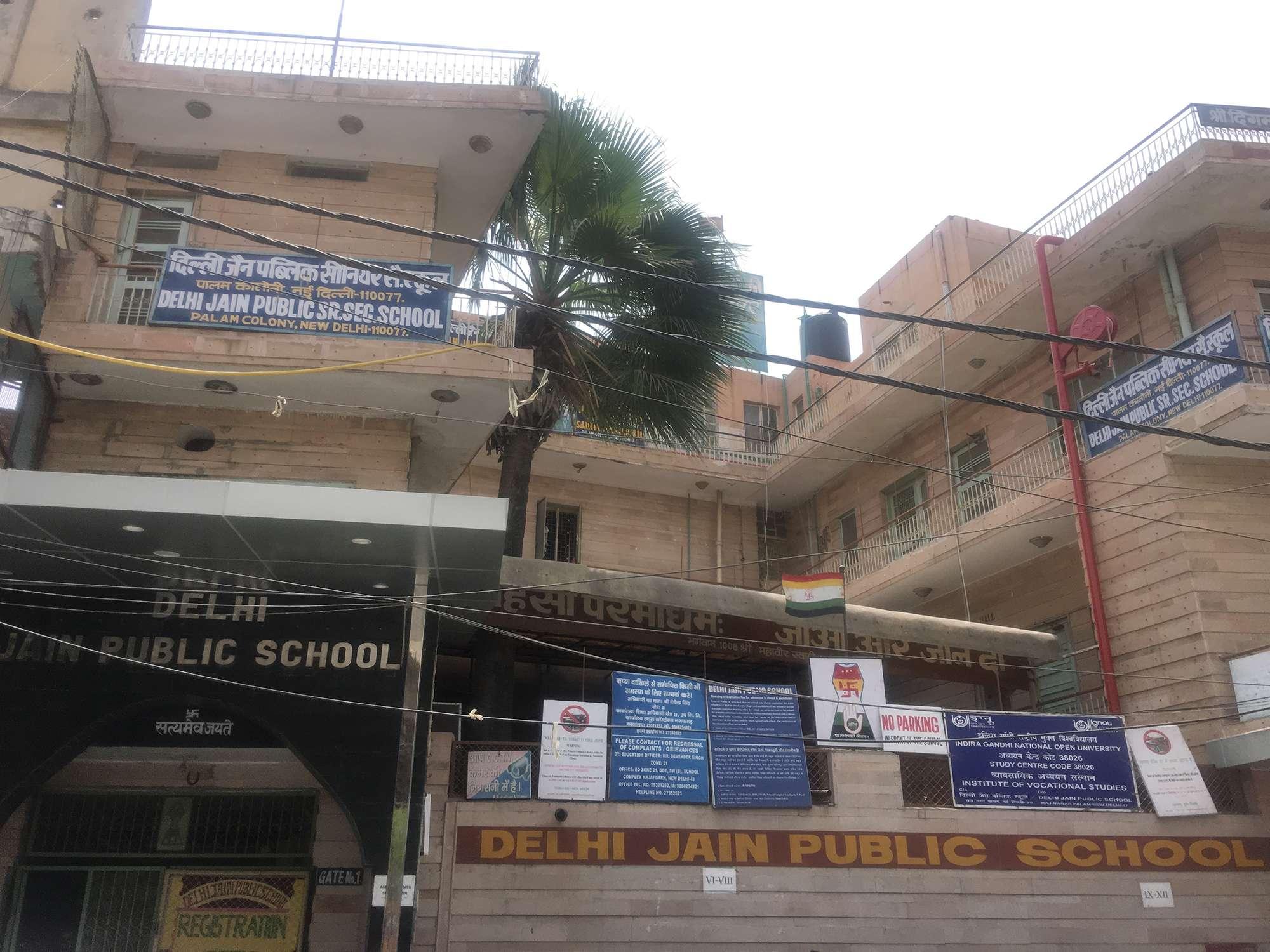 DELHI JAIN PUBLIC SCHOOL 12 RLY ROAD PALAM NEW DELHI 2730109