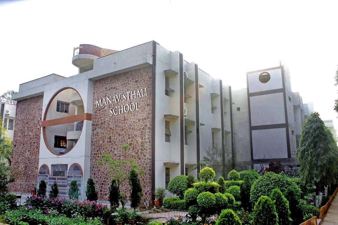MANAV STHALI SCHOOL R BLOCK NEW RAJINDER NAGAR NEW DELHI 2730050