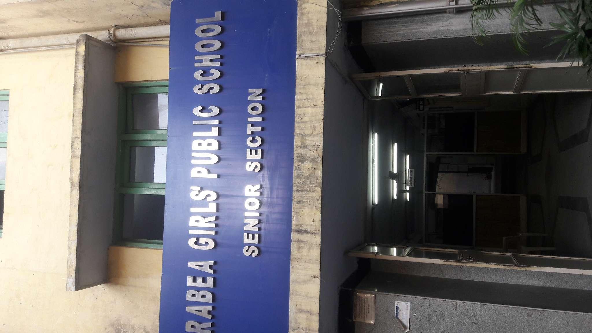 RABEA GIRLS PUBLIC SCHOOL QASIMJAN STREET BALLIMARAN DELHI 2730121