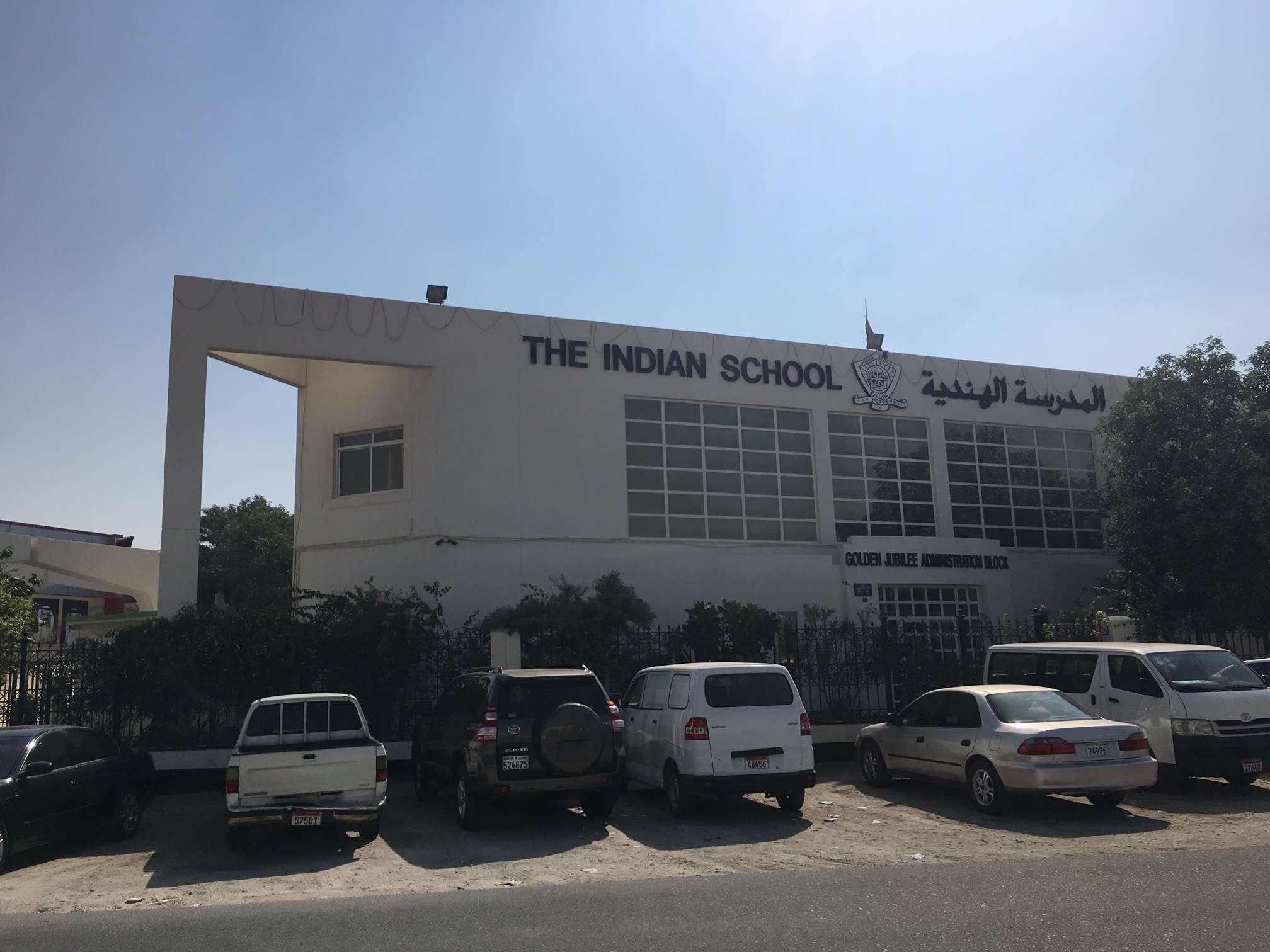 THE INDIAN SCHOOL PO BOX 558 ISA TOWN STATE OF BAHRAIN ARABIAN GULF 5230001