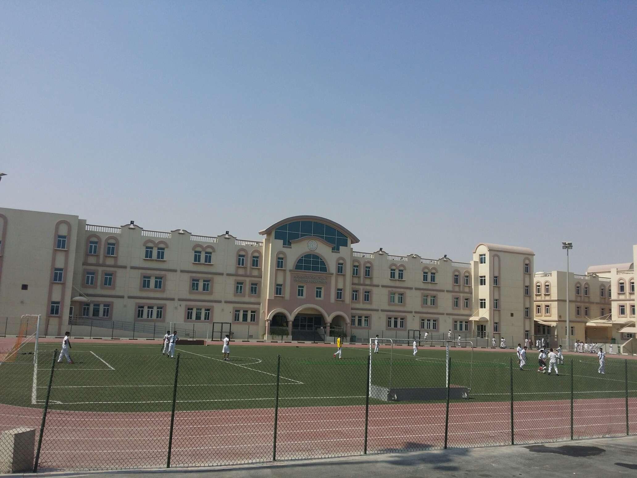 MODERN INDIAN SCHOOL P BOX NO 14868 DOHA QATAR 6330004