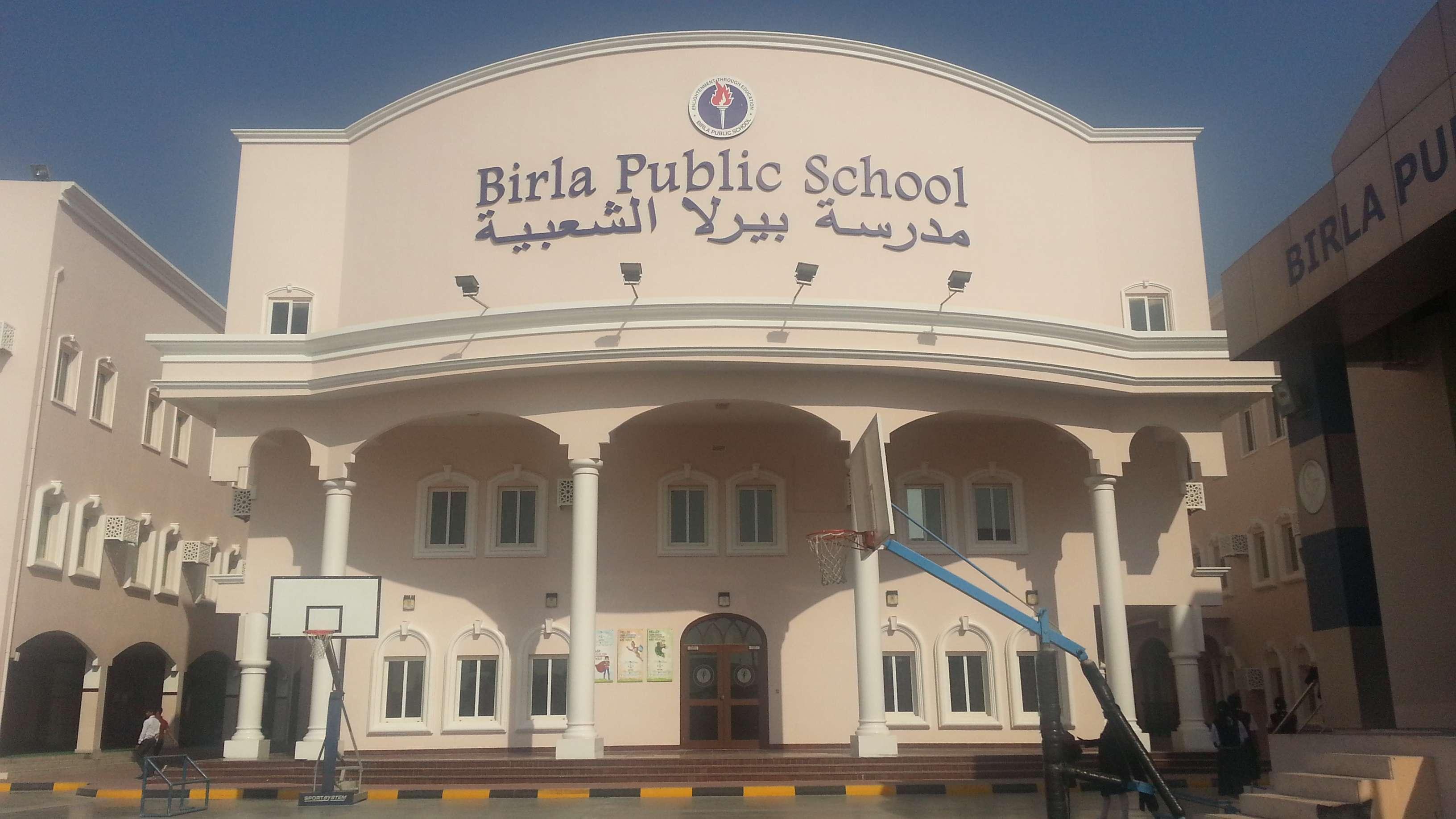 BIRLA PUBLIC SCHOOL PO BOX 24686 DOHA QATAR 6330006