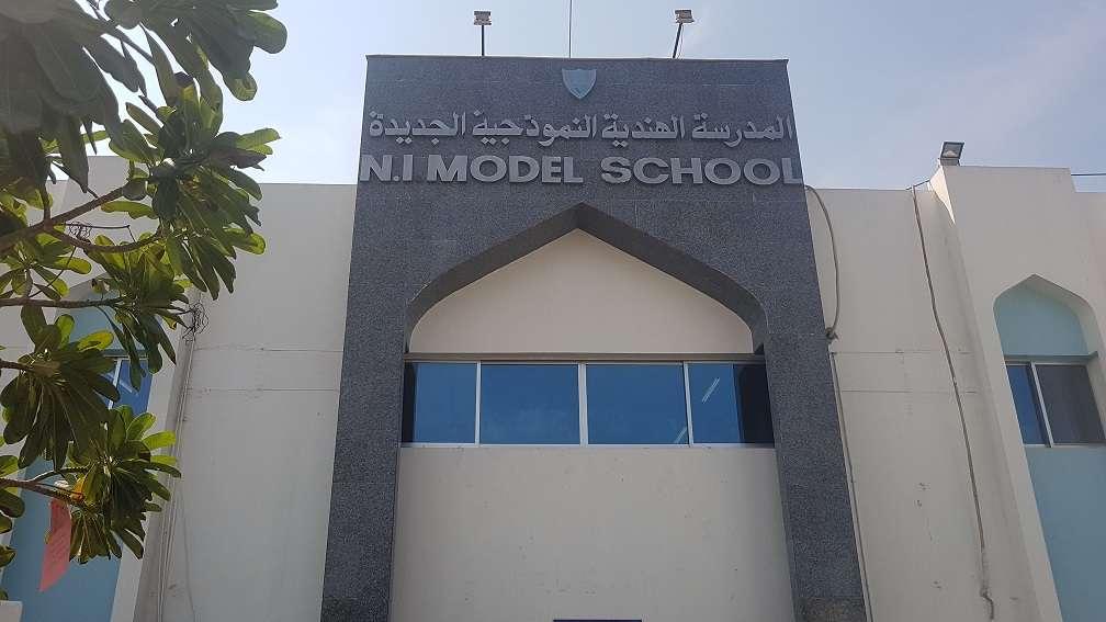 NEW INDIAN MODEL SCHOOL P O BOX 3100 DUBAI U A E 6630009