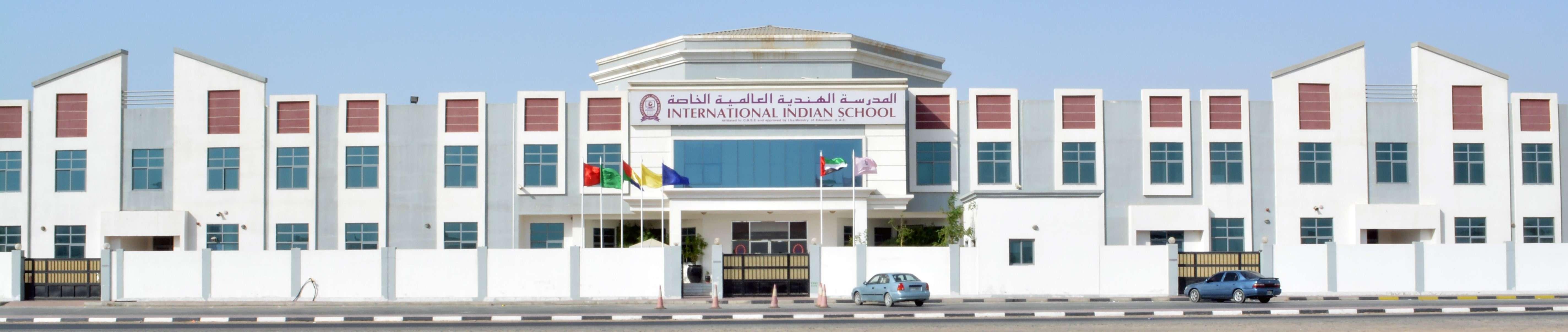 INTERNATIONAL INDIAN SCHOOL JPOST BOX 5665 AJMAN UAE 6630052
