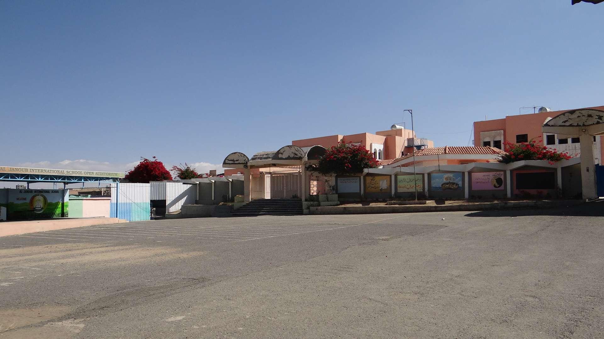 Al Janoub International School Khamis MushaytP B NO 51029 5730023