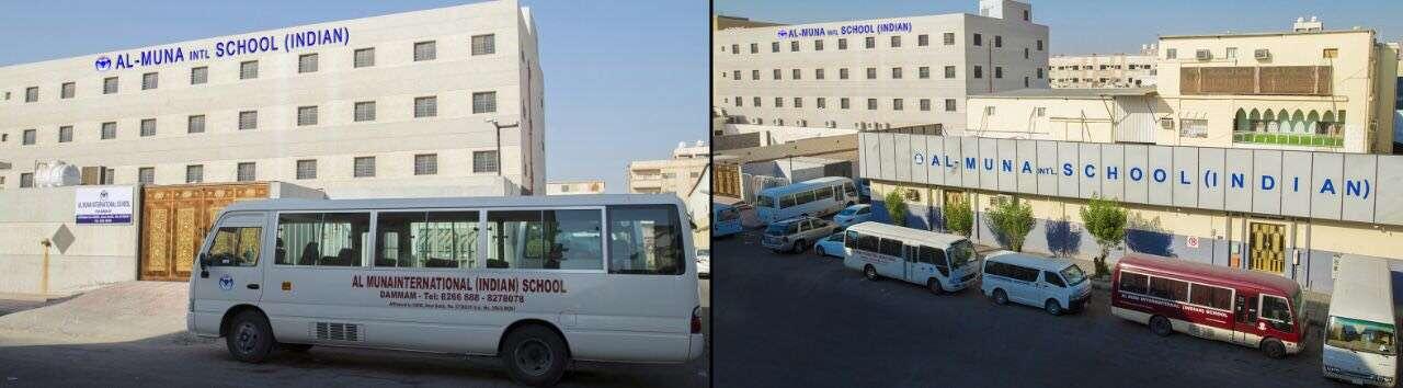 AL MUNA INTERNATIONAL SCHOOL DAMMAM MUSTHASHFA STREET NEW ADAMAPB NO 63423DAMMAM 31516KSA 5730031