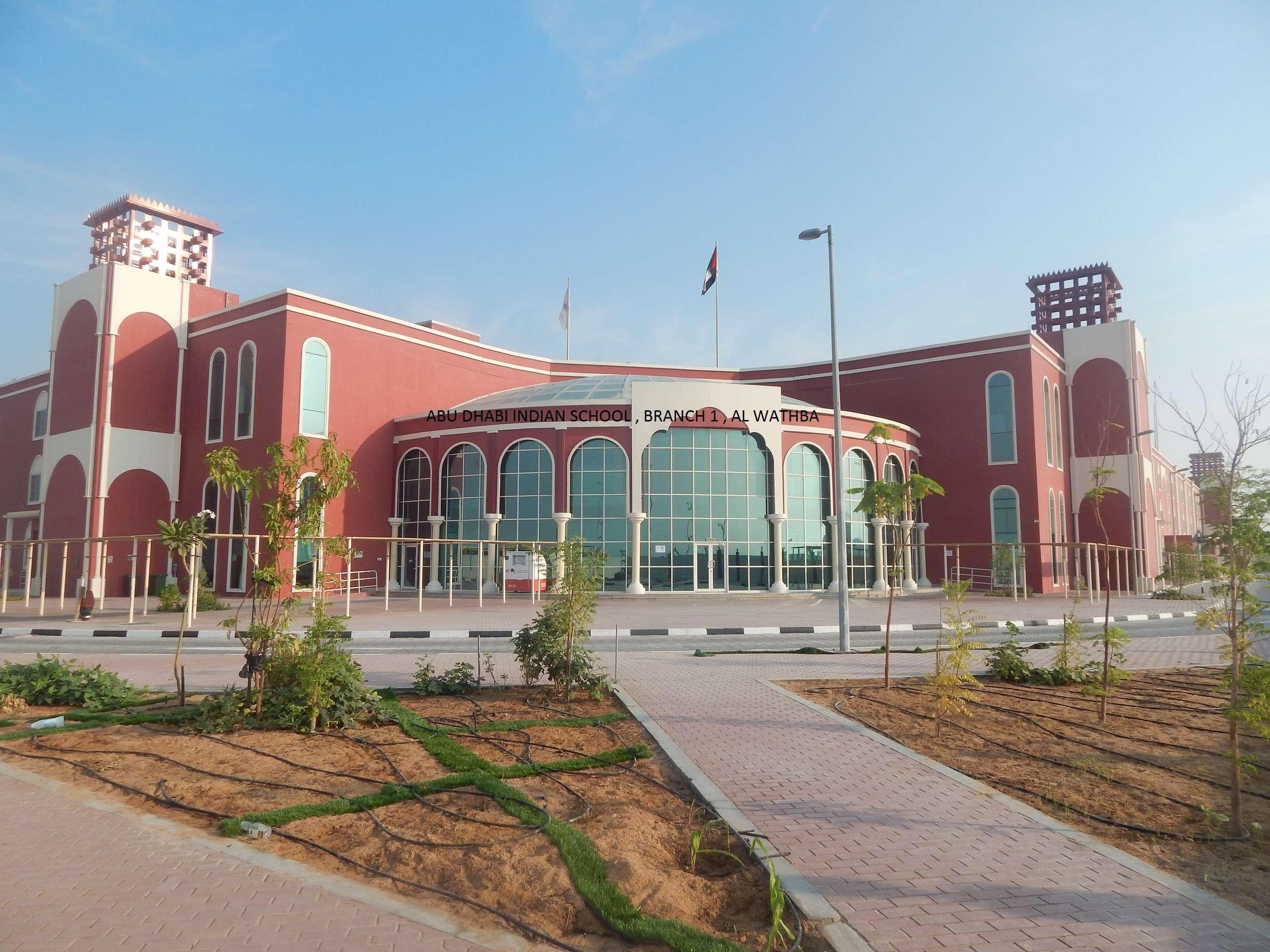 ABU DHABI INDIAN SCHOOL BRANCH 1 UNITED ARAB EMIRATES FOREIGN SCHOOLS 6630083